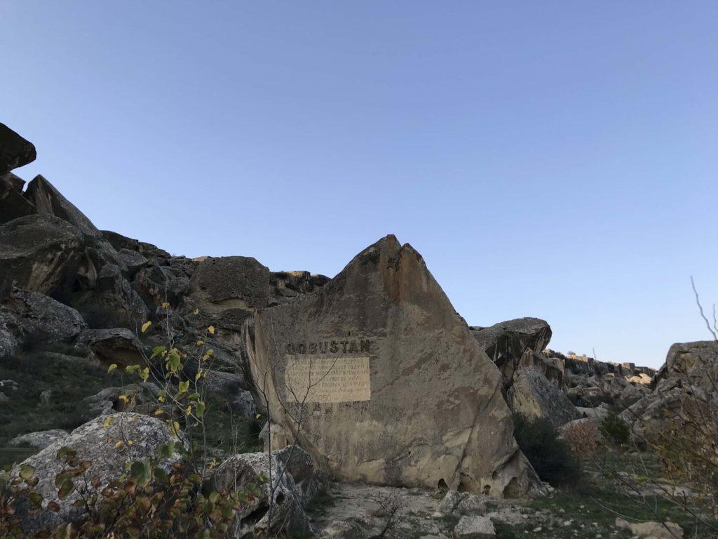 ゴブスタンの岩絵