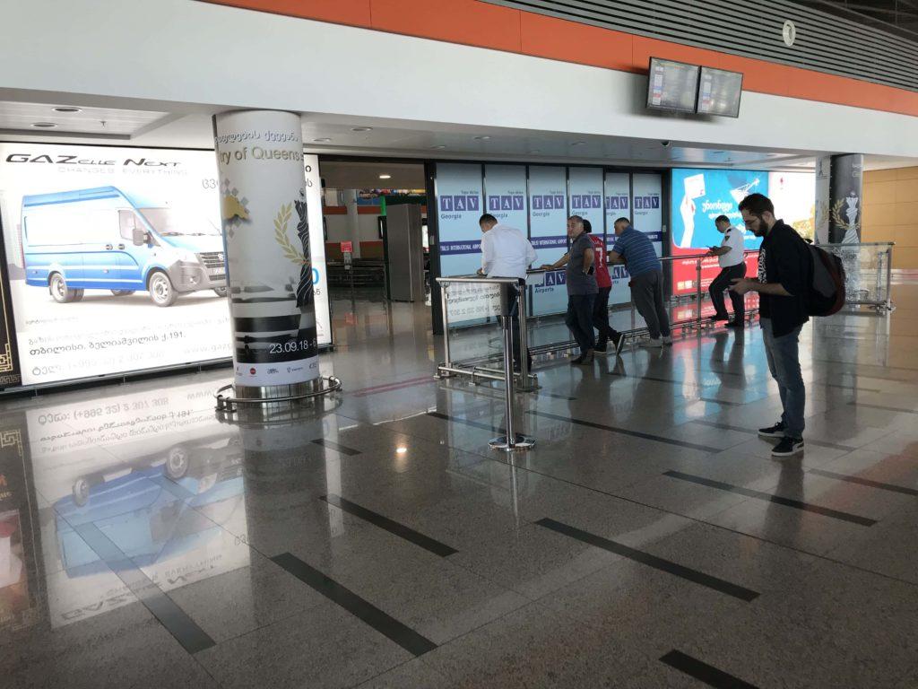 トビリシ国際空港