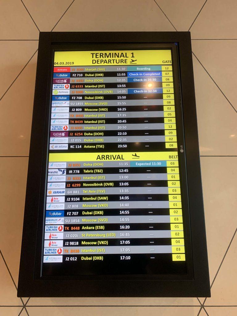 ターミナル1時刻表