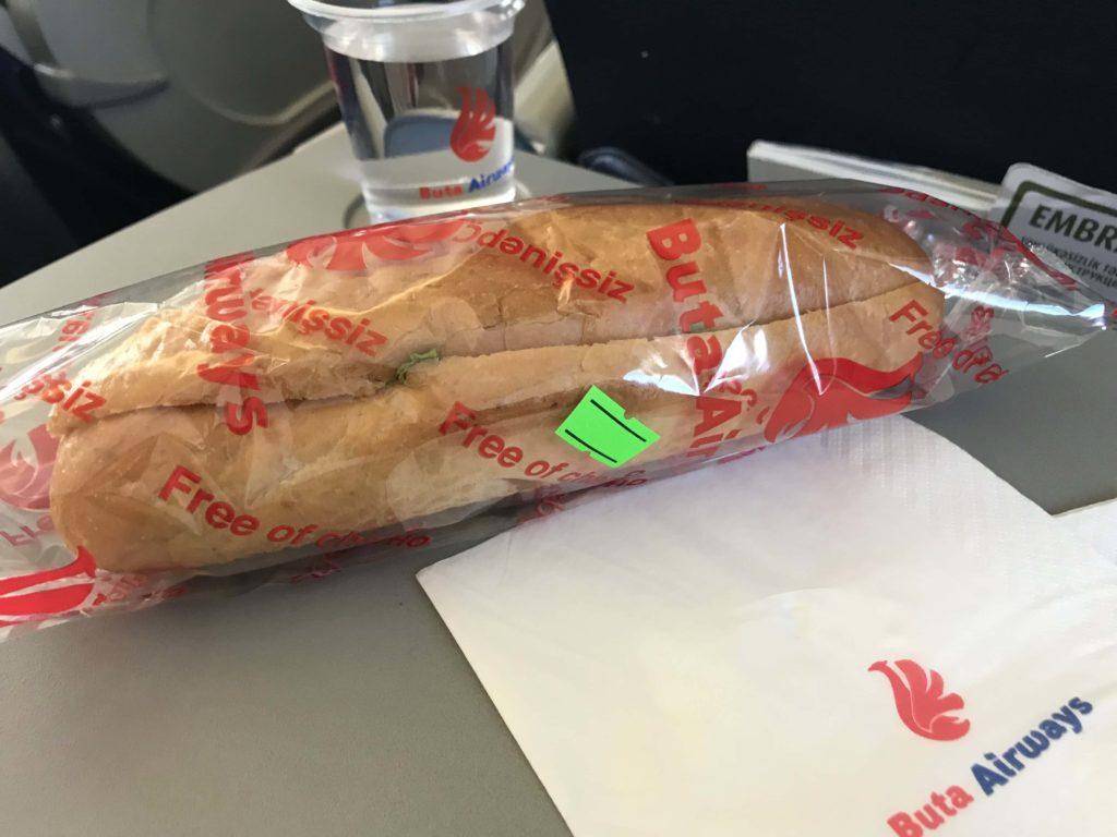 Buta airwaysの機内食
