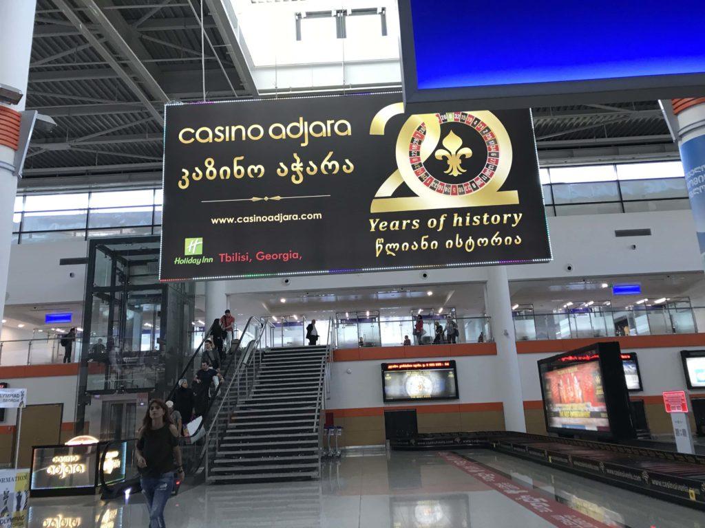 トビリシ国際空港到着ロビー