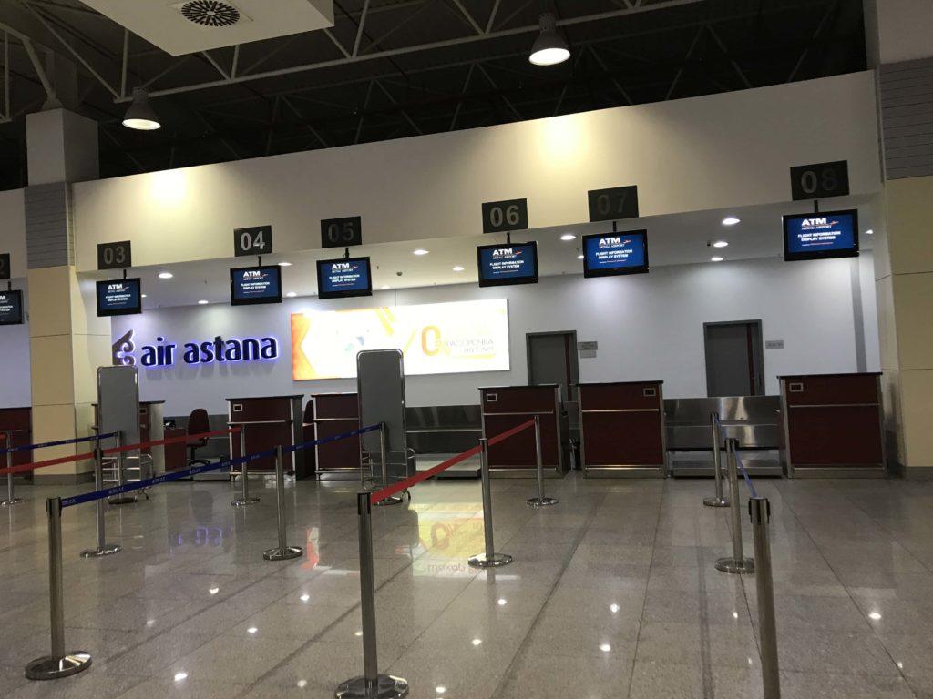 アクタウ空港