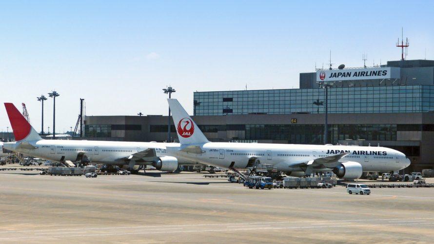 JAL派必見!?JAL上級会員JGCの解説を取得方法をご紹介!