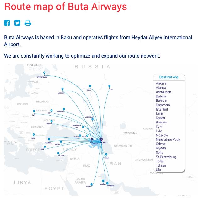 Buta airwaysのルートマップ