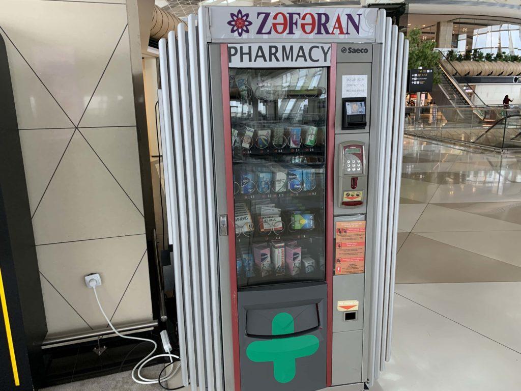薬の自動販売機