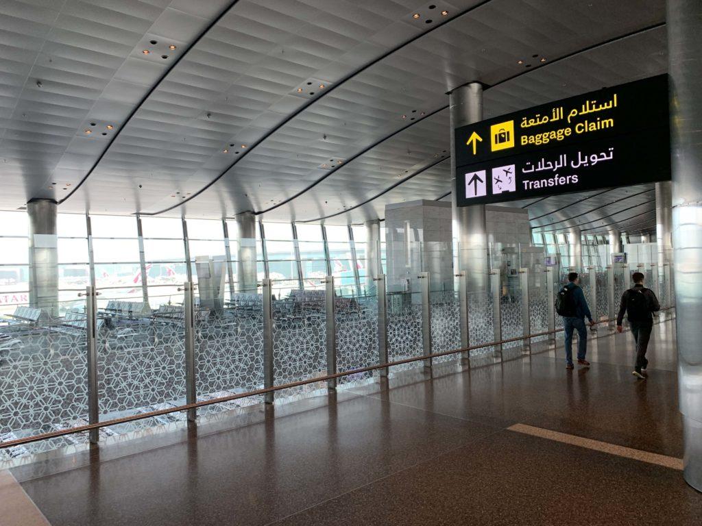 ハマド国際空港の通路