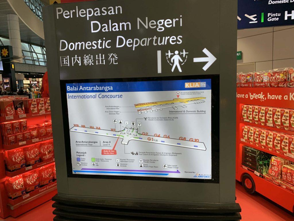 メインターミナル看板