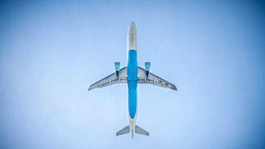 おすすめ格安航空券を買う方法!Skyscannerを知ってますか?