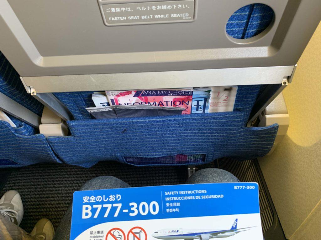 B777-300座席