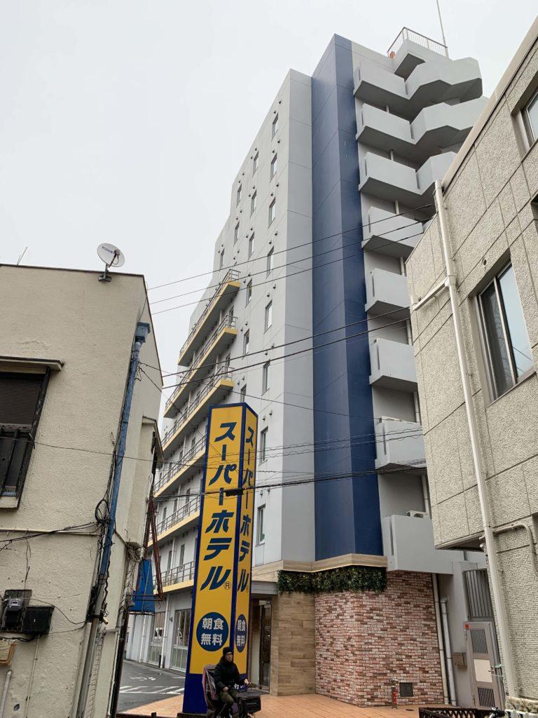 スーパーホテル 蒲田