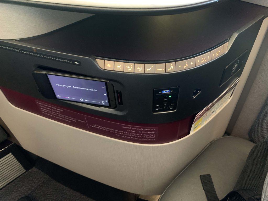 座席のリクラウニングボタン