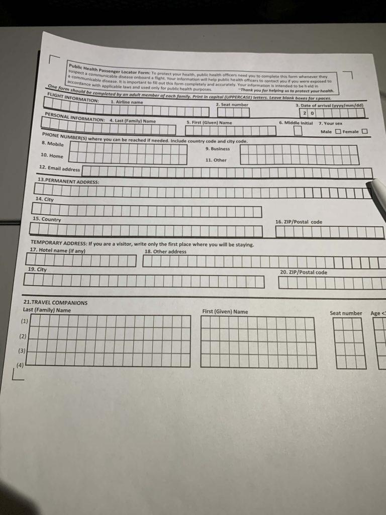 アゼルバイジャン入国書類