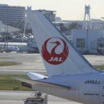 JALも加盟しているアライアンスグループ・ワンワールドを紹介します!