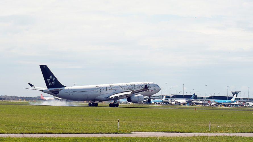 世界最大の航空会社連合スターアライアンスを紹介します!